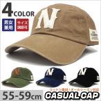 ベースボール キャップ メンズ 大きいサイズ 送料無料 帽子 秋冬 スナップバック コットン ウォッシュカラー 『N』ロゴワッペン  cap-1021