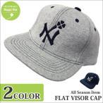 ベースボール キャップ メンズ 大きいサイズ 送料無料 帽子 秋冬 スナップバック コットン 無地 スウェット生地 全2色 cap-987