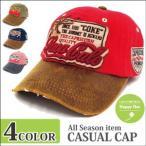 ベースボール キャップ メンズ 大きいサイズ 送料無料 帽子 秋冬 スナップバック ダメージ つばレザー調ワイルドキャップ cap-999