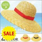 麦わら帽子 レディース メンズ 麦わら ストローハット 秋冬 送料無料 つば広 ハット 男女兼用 コスプレ リボン付 ボーラーハット hat-1095