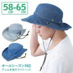 ショッピングハット サファリハット つば広 大きいサイズ メンズ レディース 春夏 折りたたみ 58-65cm デニム生地 メール便送料無料 hat-1196