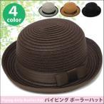 ˹�� �ܡ��顼�ϥå� ��ǥ����� ����  ���襤�� �ܥ��顼�ϥå� ��ܥ� �ѥ��ԥǥ����� ������ hat-968