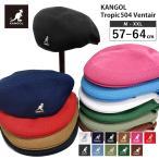 帽子 カンゴール 504 ハンチング メンズ メッシュ 涼しい KANGOL TROPIC 504 VENTAIR M L XL XXL 全8色 kan-195-169001