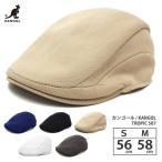 カンゴール ハンチング 507 送料無料 帽子 メンズ 大きいサイズ P2i TROPIC 507 CAP 全3色 kan-121-369403