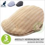 カンゴール ハンチング 507 送料無料 帽子 メンズ 大きいサイズ 深め ヘリンボーン柄 ARDSLEY HERRINGBONE 507 全3色 kan-141-169018