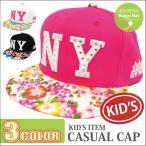 ショッピングKIDS キャップ キッズ 送料無料 子供用 小さいサイズ 女の子 花柄 ダンス 衣装 Girlyフラワー×ストーン『NY』ロゴキャップ 全3色 kids-256