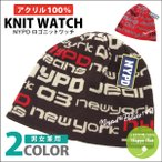 【セール半額 期間延長】 ニット帽 メンズ レディース 春夏 UV 紫外線 対策 帽子 ニットワッチ NYPDデジタルデザインロゴ 全2色 knit-1306
