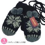 手袋 ミトン レディース かわいい ニット手袋 ハンドメイド 手編み 金糸 ひも付きミトン手袋 全4色 t-046