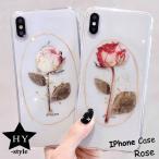 ドライフラワー風 バラ 薔薇 iPhoneケース  花柄 おしゃれ 携帯 カバー スマホ ケース iPhone SE2 78 Plus iPhon11 Pro MAX アイフォンXS MAX XR