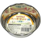ステンレスペットフード皿 (深型)