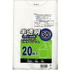 ペール用ゴミ袋 30L半透明20P