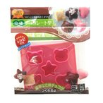 ひゃくえもんplusで買える「立体チョコレート型」の画像です。価格は108円になります。