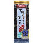 沖縄もずくと芽かぶのとろーりスープ 85g 9個 今なら ひとくち黒糖ドーナツ棒 5本入 を1袋サービス中