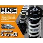 HKS 車高調 HIPERMAX S-Style C 【ハイパーマックス Sスタイル C】 オデッセイ  RB1 80110-AH108