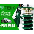 TEIN テイン 車高調 フレックスA (FLEX A) ヴォクシー ZRR70G (FF 〜2014.01) (VSC56-D1AS3)