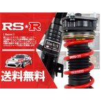 RSR 車高調 Black☆i (ブラックアイ) ヴォクシー ZRR70W (22/4〜) (BKT665M)