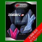 【代引き不可】【ミッションプライズ】 リバースポルトシリーズ「Deen」スパイダー 正しい姿勢と体圧分散で運転時の負担を軽減するサポートクッション