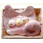 ベビーギフト スタイ ガラガラ ギフトセット 出産祝い ブタさんのギフト アナノカフェ 日本製