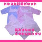 ベビー服 肌着セット 2ウエイベビードレス ベビー肌着 コンビ肌着 ミトン 新生児 ベビーウェアー カバーオール 出産祝い ギフト