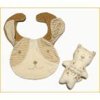 究極の贈り物!干支の動物さんにお名前入れしたギフトセット3! ベビーちゃんのお名前刺繍を1つ1つにいたします