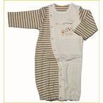 オーガニックコットン ベビー服 綿ニット製ベビードレス カバーオール 2WAYベビードレス 出産祝い ギフト