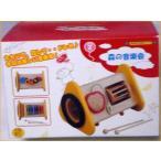 木のおもちゃ 木製トイ ベビーおもちゃ森の音楽隊知育玩具ベビー用品出産祝ギフト