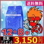水素水 送料無料 ハイドリックアクア(ブルー) 500ml×12本(今なら+8本プレゼント)