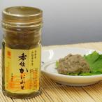 「マルヨ食品」元祖かに味噌屋の香住かにみそ(3本セット)