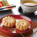 「柴田最正堂」野路菊の里8個入
