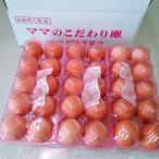 「タズミ商事」ママのこだわり卵 Mサイズ30個(クール便配送)