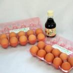 「タズミ商事」ママのこだわり卵 Mサイズ20個とたまごかけしょうゆセット(クール便発送)