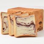 「ブーランジェリー GRAN MAHOROBA」神戸 王様のカシミヤ食パン(小倉あん食)