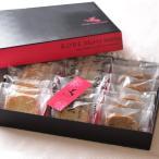 「神戸モリーママ」ラスクパルフェギフト(3種詰合せ PTR-30)