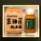 「三田屋総本家」ハムギフトセット SN-30(冷蔵)