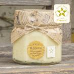 「cafe&洋食のマテンロウ」姫路アーモンドバター「小」(冷蔵)