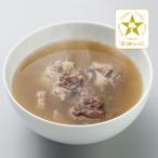 「ぶっちゃー」お肉屋さんが作った国産牛和風テールスープ(300g)