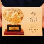 「神戸元町辰屋」特選カタログギフト(1万円コース)