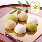 「三島製菓」塩味饅頭 6個入り