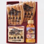 【送料無料】「三田屋本店」ロースハムギフト AH50(冷蔵)