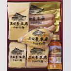 【送料無料】「三田屋本店」ロースハムギフト AS70(冷蔵)