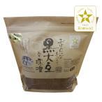 「朝来農産物加工所」手作り黒大豆入みそ(2kgかご入り)