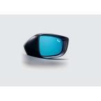 ブルーワイドミラー(親水)/BMアクセラ(マイナーチェンジ後)/純正オプション/B63C-V3-660