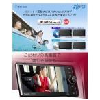 Panasonic/美優Naviストラーダ/CN-RS02WD