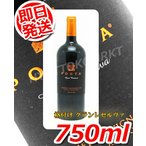 格付け ポルタ カベルネ グラン リゼルヴァ 2102 750ml チリ産赤ワインコストコ大人気のお酒!!10,000円以上お買い上げで1梱包送料無料