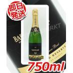 バロンマキシム ブランケット ドゥリムー 750ml瓶内二次発酵 フランス産スパークリングワイン コストコ6000円以上お買い上げで1梱包送料無料