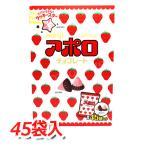 meiji アポロ チョコレート 675g(標準45袋入り)  小分けになっているので持ち運びに便利![9]※クール便使用不可※