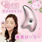 かっさプレート フェイス ローラー かっさマッサージ かっさ 顔 美顔器 かっさ板 温熱フェイス美容器 イオン導入 美顔ローラー USB充電式