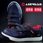 安全靴 メンズ AIRWALK エアウォーク デニムマジック ブランド スニーカー セーフティー シューズ 軽量プロテクティブ 耐滑 軽量 AW-700 デニムブルー×レッド