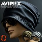 AVIREX ニットキャップ ニット帽 帽子 メンズ レディース スウェットキャップ ルーズ アビレックス リバーシブル AX REVERSIBLE SWEAT CAP 送料無料 14649300