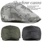 ハンチング メンズ ハンチング帽子 ハンチング帽 メンズ キャップ 迷彩 カモフラ カモフラージュ シャドーカモ 7990518